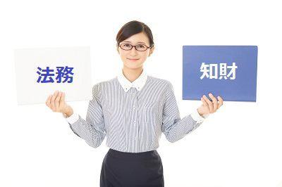 [正社員]SE(システムエンジニア) 知的財産(特許エンジニア)JB02