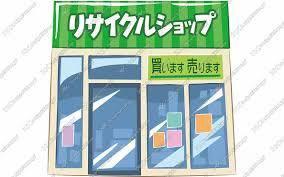 [正社員]その他販売 【未経験者歓迎】全国各地に展開する「リサイクルショップ」での店舗運営業務全般AG51