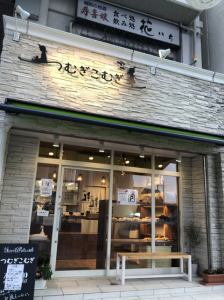 熱田区六番町パン屋さん 製造スタッフ募集の画像3