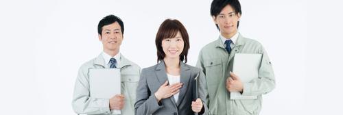 [正社員]その他コンピュータ関連職 仮設足場の開発業務(新製品の開発、改良、検証業務)AG113