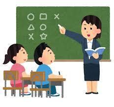 [正社員]その他教育・人材関連 通信制高等学校教員(数学)