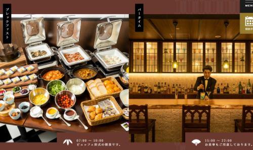 ビュッフェ形式レストランでの食事配膳と簡単な調理スタッフ  ・8月中旬勤務開始の画像1