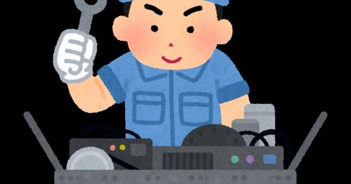 [正社員]製造業 【即決採用!】製造・加工・検査