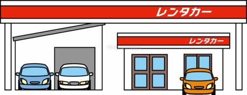 [正社員]レンタカー店のスタッフ 【未経験OK】店舗受付・反響営業★丁寧に教えます!AG147