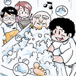 【荒川区/町屋駅】働きながら勤務中に無料で資格を取得。訪問入浴スタッフの画像4