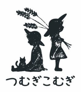 熱田区パン屋さん 製造スタッフ募集