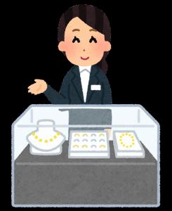 [正社員]販売店の店長/マネージャー 【未経験OK】あの有名なジュエリーで販売☆AG90