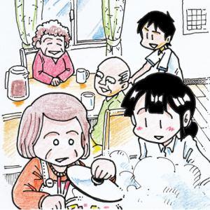 【新宿区/東長崎駅】働きながら勤務中に無料で資格を取得。和田行男の介護を学ぶグループホーム介護職員の画像4