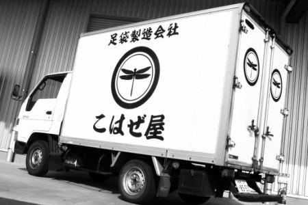 [正社員]洗車スタッフ [社]<連休有>   洗車 内装仕上げ カークリーニング 自動車の画像4