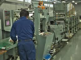 [正社員]建築/設計関連技術者 AG119【未経験OK】国内の基幹産業の活性化に貢献!施工管理職を募集します!
