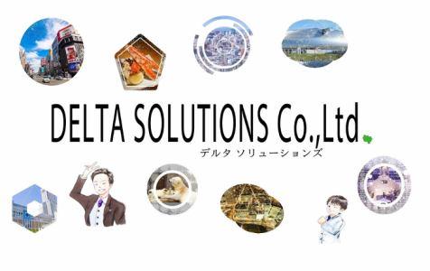 【契】★長期歓迎! 職場環境良し★キャッシュレス決済のご提案★時給1650円の画像3
