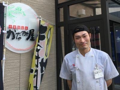 [社]【新店計画中!】ホール・キッチンstaff*連休取得ok