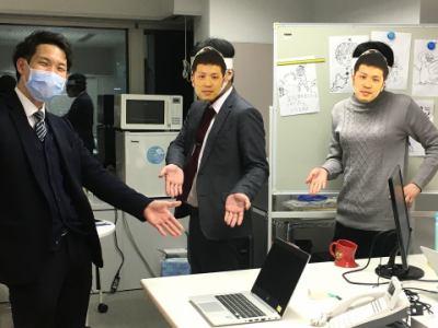 【契】★長期歓迎! 職場環境良し★キャッシュレス決済のご提案★時給1650円の画像1