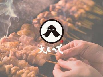 [社]【地鶏と酉 大名 へて】飲食店キッチンスタッフ