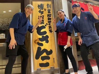 [A][P]ラーメン屋の店内スタッフ☆リーダー候補も大募集の画像3