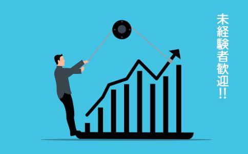 [正社員]営業/企画営業(個人対象) 提案営業 BtoC中心の画像1