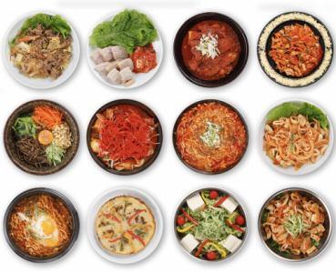 韓国料理店ホールスタッフの画像3