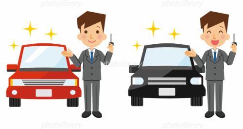 [正社員]カーディーラー 輸入車販売・ディーラー