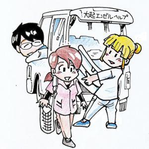 【荒川区/町屋駅】働きながら勤務中に無料で資格を取得。訪問入浴スタッフの画像5