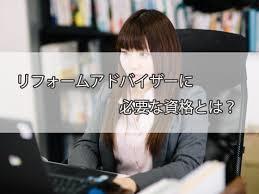 [正社員]営業/企画営業(個人対象) 無資格可能リフォームアドバイサー