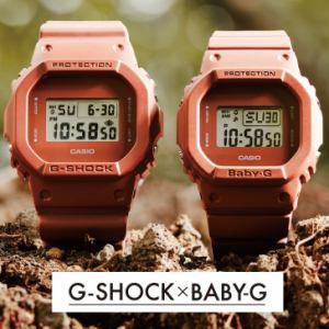 [契]「G-SHOCK等」カシオ時計の販売スタッフの画像5