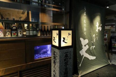 和食店のホールスタッフの画像3