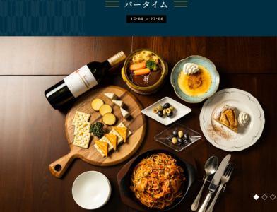 ビュッフェ形式レストランでの食事配膳と簡単な調理スタッフ  ・8月中旬勤務開始の画像4