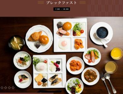 ビュッフェ形式レストランでの食事配膳と簡単な調理スタッフ  ・8月中旬勤務開始の画像2